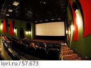 Купить «Зал кинотеатра», фото № 57673, снято 24 июля 2006 г. (c) Михаил Малышев / Фотобанк Лори