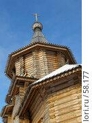 Купить «Архангельск, церковь Александра Невского», фото № 58177, снято 22 февраля 2007 г. (c) Александр Fanfo / Фотобанк Лори