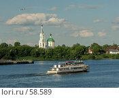 Купить «Прогулка водой по Твери», фото № 58589, снято 22 июня 2007 г. (c) Игорь Паршин / Фотобанк Лори