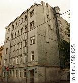 Купить «В этом доме в детстве жил Высоцкий», эксклюзивное фото № 58825, снято 7 июля 2007 г. (c) Журавлев Андрей / Фотобанк Лори