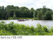 Купить «Катание на лодках», эксклюзивное фото № 59141, снято 27 июня 2007 г. (c) Natalia Nemtseva / Фотобанк Лори