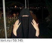 Купить «Восточная», эксклюзивное фото № 59145, снято 15 августа 2005 г. (c) Natalia Nemtseva / Фотобанк Лори