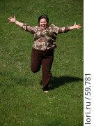 Бегущая полная девушка с распростертыми руками. Стоковое фото, фотограф Harry / Фотобанк Лори