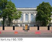 Купить «Главная военная прокуратура РФ», фото № 60109, снято 19 мая 2007 г. (c) urchin / Фотобанк Лори