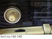 Купить «Старый радиоприемник Латвия (фрагмент)», фото № 60145, снято 28 января 2020 г. (c) Галина  Горбунова / Фотобанк Лори