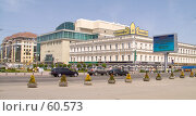 Купить «Центральная площадь Ставрополя», фото № 60573, снято 26 мая 2007 г. (c) Вячеслав Потапов / Фотобанк Лори