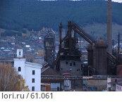 Купить «Доменный цех, Белорецк», фото № 61061, снято 7 октября 2006 г. (c) Талдыкин Юрий / Фотобанк Лори