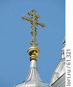 Купить «Крест  собора Владимирской иконы Божией Матери в Кронштадте», фото № 61321, снято 4 июля 2007 г. (c) Людмила Жмурина / Фотобанк Лори