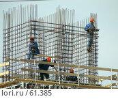 Строительство высотного дома: вязка арматуры. Санкт-Петербург. Стоковое фото, фотограф Людмила Жмурина / Фотобанк Лори