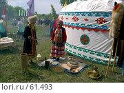 Купить «Национальный быт башкирского народа», фото № 61493, снято 23 января 2019 г. (c) Талдыкин Юрий / Фотобанк Лори