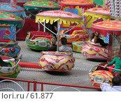 Купить «Разноцветная карусель», фото № 61877, снято 21 января 2019 г. (c) Артемьева Анна / Фотобанк Лори