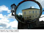 Купить «Прага», фото № 62333, снято 4 июля 2007 г. (c) Юлия Перова / Фотобанк Лори