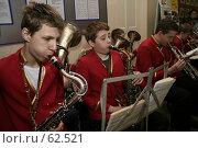 Купить «Играет школьный оркестр», фото № 62521, снято 25 мая 2007 г. (c) Николай Гернет / Фотобанк Лори