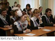 Купить «Слушая учителя. Последний звонок», фото № 62525, снято 25 мая 2007 г. (c) Николай Гернет / Фотобанк Лори