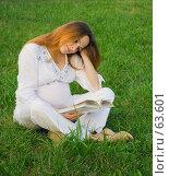 Купить «Беременная женщина читает книгу на природе», фото № 63601, снято 12 июля 2006 г. (c) Андрей Щекалев (AndreyPS) / Фотобанк Лори