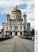 Купить «Храм Христа Спасителя», фото № 63961, снято 16 июля 2007 г. (c) Parmenov Pavel / Фотобанк Лори
