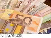 Купить «Бумажные деньги разных стран», фото № 64233, снято 17 апреля 2007 г. (c) Dzianis Miraniuk / Фотобанк Лори