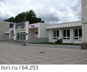 Купить «Управление ППГХО г.Краснокаменск», фото № 64253, снято 25 июня 2007 г. (c) Геннадий Соловьев / Фотобанк Лори