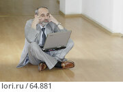 Купить «Работать можно где угодно», фото № 64881, снято 21 июня 2018 г. (c) Леонид Козлов / Фотобанк Лори