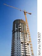 Купить «Строительство высотного дома», фото № 64937, снято 30 июня 2007 г. (c) Андрей Щекалев (AndreyPS) / Фотобанк Лори