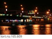 Купить «Кантемировский мост ночью», фото № 65609, снято 19 марта 2007 г. (c) Анастасия Смокотина / Фотобанк Лори