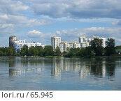 Городские здания и их отражение в воде (2007 год). Стоковое фото, фотограф Филипп Яндашевский / Фотобанк Лори