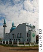 Купить «Соборная мечеть г. Чистополь», фото № 66153, снято 28 июля 2007 г. (c) Кучкаев Марат / Фотобанк Лори