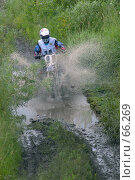 Купить «Мотоциклист эндуро преодолевающий  лужу», фото № 66269, снято 14 августа 2018 г. (c) Талдыкин Юрий / Фотобанк Лори