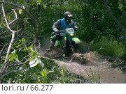 Купить «Мотоциклист эндуро преодолевающий  лесной ручей», фото № 66277, снято 14 августа 2018 г. (c) Талдыкин Юрий / Фотобанк Лори