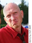 Купить «Евгений Федоров. Солист группы Tequilajazzz», эксклюзивное фото № 67441, снято 5 июня 2005 г. (c) Ирина Мойсеева / Фотобанк Лори