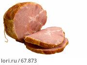 Купить «Аппетитный кусок мяса на белом фоне», фото № 67873, снято 6 мая 2007 г. (c) Ильин Сергей / Фотобанк Лори