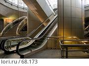 Столица Франции Париж. Район Дефанс. Деловой центр (2007 год). Редакционное фото, фотограф Юрий Синицын / Фотобанк Лори