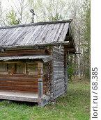Купить «Маленькая старая деревянная церковь», фото № 68385, снято 1 мая 2007 г. (c) Марина Грибок / Фотобанк Лори