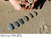 Купить «Женские руки выкладывают на песке узор из камней», фото № 69453, снято 15 апреля 2007 г. (c) Дмитрий Доможиров / Фотобанк Лори