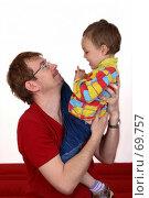 Купить «Отец смотрит на своего сынишку с радостью», фото № 69757, снято 4 июня 2007 г. (c) Harry / Фотобанк Лори