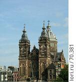 Купить «Церковь. Амстердам», фото № 70381, снято 13 июня 2007 г. (c) Корчагина Полина / Фотобанк Лори