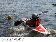 Купить «Каноэ-поло», фото № 70417, снято 24 июня 2007 г. (c) Vladimir Fedoroff / Фотобанк Лори