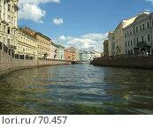 Купить «Санкт-Петербург с воды», фото № 70457, снято 23 июля 2007 г. (c) Корчагина Полина / Фотобанк Лори