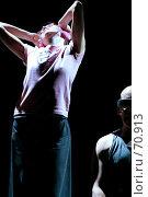"""Купить «Спектакль """"Переход""""», фото № 70913, снято 5 июня 2006 г. (c) Морозова Татьяна / Фотобанк Лори"""