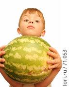 Купить «Эмоции ребенка который держит в руках арбуз», фото № 71053, снято 11 августа 2007 г. (c) Останина Екатерина / Фотобанк Лори