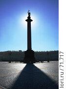 Купить «Александрийский столп», эксклюзивное фото № 71717, снято 23 июля 2007 г. (c) Журавлев Андрей / Фотобанк Лори