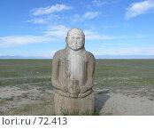"""Купить «Каменная статуя """"Чингисхан"""". 8 - 9 в.в. нашей эры», фото № 72413, снято 30 июня 2007 г. (c) Виталий Матонин / Фотобанк Лори"""