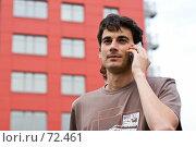 Купить «Мужчина звонит по мобильному телефону», фото № 72461, снято 16 августа 2007 г. (c) Алексей Судариков / Фотобанк Лори