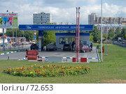 Купить «Автозаправочная станция ТНК», фото № 72653, снято 27 июля 2007 г. (c) Юрий Синицын / Фотобанк Лори