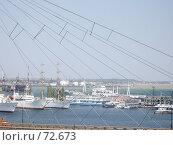 Купить «Украина, Одесса, Морской порт, корабли», фото № 72673, снято 1 мая 2005 г. (c) Галина  Горбунова / Фотобанк Лори