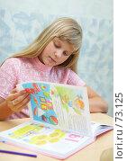 Купить «Девочка перелистывает страницу книги», фото № 73125, снято 19 августа 2007 г. (c) Ирина Мойсеева / Фотобанк Лори