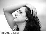Купить «Одинокая девушка», фото № 73853, снято 7 августа 2007 г. (c) Морозова Татьяна / Фотобанк Лори