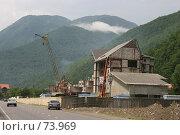 Купить «Сочи, Красная Поляна, строительство отеля», фото № 73969, снято 2 августа 2007 г. (c) Vladimir Fedoroff / Фотобанк Лори