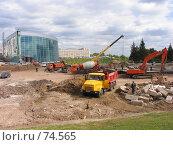 Купить «Строительство, г. Уфа», фото № 74565, снято 14 августа 2007 г. (c) Талдыкин Юрий / Фотобанк Лори