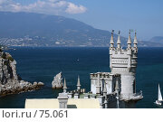 Купить «Ласточкино гнездо, Крым», фото № 75061, снято 8 августа 2007 г. (c) Донцов Евгений Викторович / Фотобанк Лори